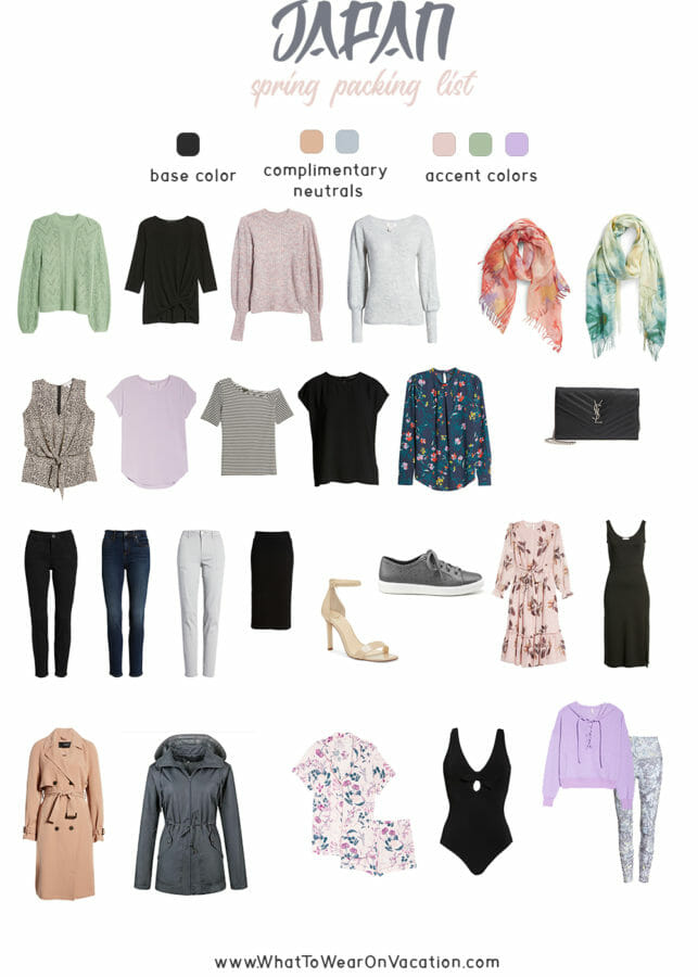 Japan sring packing list and capsule wardrobe