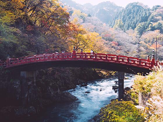 Nikko, Japan, in Autumn.